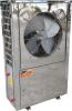 Тепловой насос источника воздуха с high-temperature
