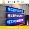 Indicador digital de siete colores LED para la puerta principal que hace publicidad (P5)