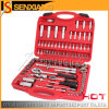 94 PC Socket Set 1/4  &1/2  (SX-RNT-ST-94)
