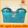 Масляный фильтр под давлением воздуха Guangxin продается с заводская цена (YGLQ600*2) -W1