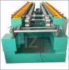 Завальцовка Hz-Коробки формируя машину