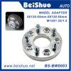 Piezas de aluminio de la rueda del adaptador de la rueda