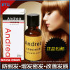 Produits de soins capillaires Andrea Hair Growth Liquid Essence Hair Growth Pilatory 20ml / Bottle