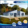 Slop 지붕 조립식 이동할 수 있는 초막 장비 집