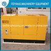 Звукоизоляционный тепловозный генератор 65kw/81kVA 66kw/82kVA 67kw/83kVA