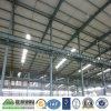 전체적인 판매 산업 조립식 강철 구조물 작업장