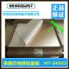 Carte Bergquist Ht-04503, carte de cuivre de base, carte de cuivre de l'ÉPI DEL
