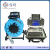 100mケーブルの下水管CCTVの点検カメラの水中井戸のビデオ・カメラV8-3288PT-2