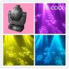 Lichte LEIDEN van de hallo-koele 60W LEIDENE Vlek van Gobo Bewegend Hoofd voor de Staven en de Clubs van DJ