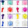 中国は党ヘリウムの真珠の気球を製造した