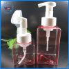 Fles van het Schuim van de Prijs 250ml van de fabriek de Vierkante Gezichts Kosmetische Plastic