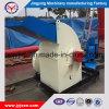 Grosse Kapazitäts-hölzernes Chip-Hammermühle-Zerkleinerungsmaschine-Reißwolf-Maschine für Verkauf