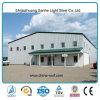 Наборы здания металла светлых полуфабрикат наборов пакгауза стальной структуры Prefab