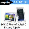 MI téléphone GSM de 7 pouces d'usine bon marché appelle la tablette androïde avec SIM simple