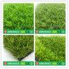 庭またはLandscapingのための総合的なTurfおよびArtificial Grass