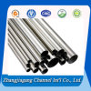 6061/6063 T5 Anodized Aluminum Tube