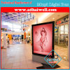 ショッピングモールのMupiの広告のライトボックス(M) W 1.2 X H 1.8