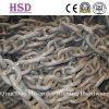 Анкерная цепь стержня, стальная цепь, сваренная цепь соединения стержня, удя цепь, цепь томбуя, поднимаясь цепь, цепь доски люка, хлеща цепь, короткая цепь соединения,