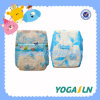 Rank B Cheap Price Diaper Baby