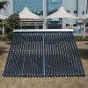 分割された太陽熱コレクター(TJSUN1679)