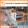 Los fabricantes de máquinas Purline en forma de Z