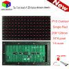 P16 256mm * 128mm 2r Outdoor LED Module unique couleur rouge Module de signe pour P16 affichage à LED
