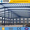 Taller de fábrica de bajo costo de la construcción de la estructura de acero