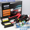 工場Wholesale Xenon HID Kit DC 35With55W Xenon Light Source