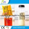 ミルクかJuice Usage Customed Plastic Water Bottles
