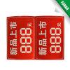 Spitzenverkaufs-Drucken-Aufkleber, Barcode-Aufkleber, Papieraufkleber