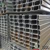 Purlin de aço galvanizado de pouco peso do preço de fábrica C