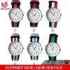 Yxl-038 선전용 최신 판매 나일론 결박 시계 새로운 디자인 숙녀 손목 시계 석영 스포츠 우연한 유행 여자 시계