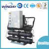 Wassergekühlter Schrauben-Kühler für das Frucht-Eintauchen (WD-390W)