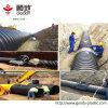 강철 밴드 강화된 HDPE 나선 물결 모양 관 가격