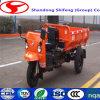 中国はディーゼル機関鉱山の三輪車、3つの車輪鉱山のダンプを作った