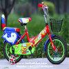 高品質の販売のための安い価格の大きい子供の自転車
