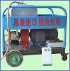 Lavatrice concreta di alta pressione di pulizia della Cina GY 300bar