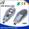 150W屋外IP65良質のLED街灯