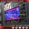 Außen P5 SMD Vollfarbe mit hoher Helligkeit LED-Anzeige Video-Bildschirm (wasserdicht)