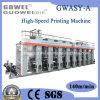 Equipo de Prensa de rotograbado de alta velocidad para rollo de papel (GWASY-A)