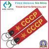 Personifizierter heißer Verkauf gestickter kundenspezifischer Schlüsselring