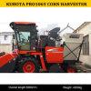 Fabrication de haute qualité Kubota PRO106y nouvelle moissonneuse-batteuse de maïs