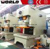 低価格10tonの穿孔器力出版物機械
