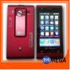クォードバンドWiFi TVの携帯電話(MG-C5000)