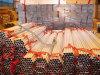 ألومنيوم قطاع جانبيّ في مطحنة إنجاز