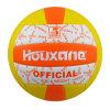 Voleibol de costura de la máquina 5#