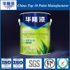 Hualong anti-bacterias formaldehído libre interiores Paredes emulsión de látex Revestimiento