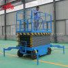 Idraulici elettrici superiori di vendita calda della Cina Scissor l'elevatore della scaletta con il prezzo di fabbrica