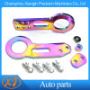 Hot Sale Neo Chrome Rainbow Front and Rear Tow Hook