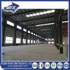 Конструкция структур металла здания стальной структуры Dfx Qingdao Prefab